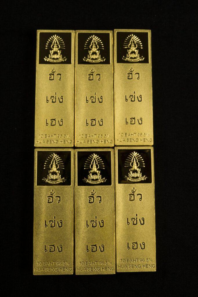 HuaSengHeng : ระวังแรงเทขายทองคำ หากเฟดส่งสัญญาณจะปรับลดวงเงิน QE
