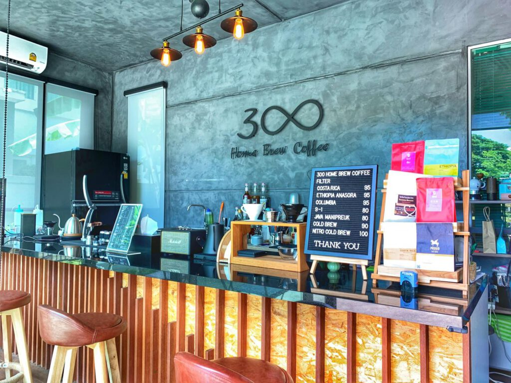 """300 Home Brew Coffee""..สายสโลว์บาร์ต้องมาลอง.."